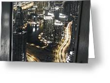 Steel Curtains Greeting Card