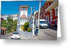 Steep Streets Up The Hills In Valparaiso-chile   Greeting Card