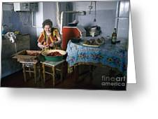 Stefania Cleans Strawberries In Chortkiw Ukraine Greeting Card