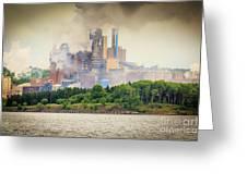 Stephen King Fog Plant Greeting Card