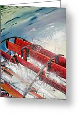 Sternwheeler Splash Greeting Card