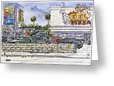 Sticker Landscape 2 Parking Lot Greeting Card