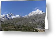Stikine Mountains 2 Greeting Card
