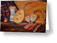 Still Life With Arabian Oud Greeting Card