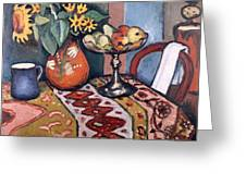 Still Life With Sunflowers II Greeting Card