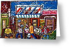 Stilwell's Candy Stop Winterscene Painting For Sale Montreal Hockey Art C Spandau Snowy Barber Shop Greeting Card