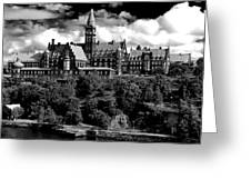Stockholm Architecture Greeting Card
