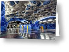 Stockholm Metro Art Collection - 003 Greeting Card
