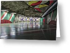 Stockholm Metro Art Collection - 012 Greeting Card
