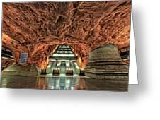 Stockholm Metro Art Collection - 013 Greeting Card
