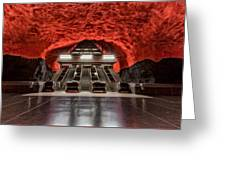 Stockholm Metro Art Collection - 014 Greeting Card