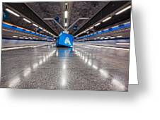 Stockholm Metro Art Collection - 017 Greeting Card