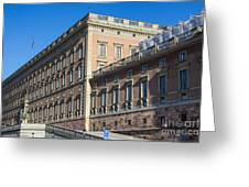 Stockholm Royal Palace  Greeting Card