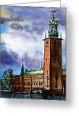 Stockholm Sweden Greeting Card