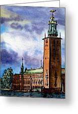 Stockholm Sweden Greeting Card by Irina Sztukowski
