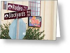 Stockyards Fort Worth 6815 Greeting Card