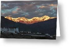 Stok Range At Dawn, Stok, 2004 Greeting Card
