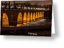 Stone Arch Bridge Night Shot Greeting Card