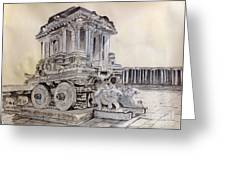 Stone Chariot Greeting Card