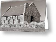 Stone Church Greeting Card