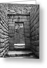 Stone Door Greeting Card