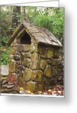 Stone Hut Greeting Card