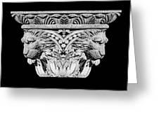 Stone Lion Column Detail Greeting Card