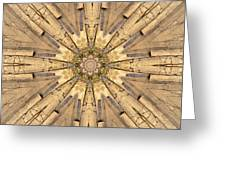 Stone Mosaic Mandala 2 Greeting Card