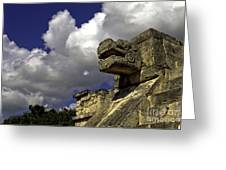 Stone Sky And Clouds Greeting Card