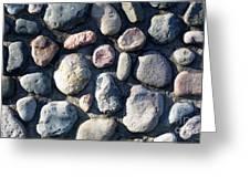 Stone Wall At Gallup Park Greeting Card