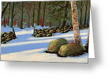 Stone Wall Gateway Greeting Card