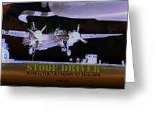 Stoofdriver Cover Greeting Card