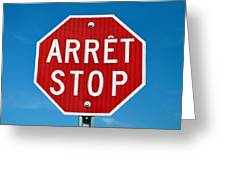 Stop Sign. Greeting Card