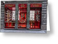 Store Front In Red Greeting Card