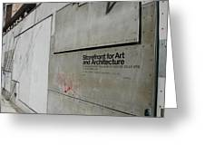 Storefront For Art And Architecture Greeting Card