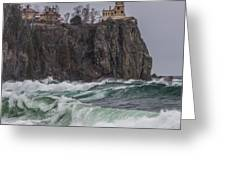 Storm At Split Rock Lighthouse Greeting Card