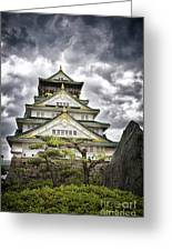 Storm Over Osaka Castle Greeting Card