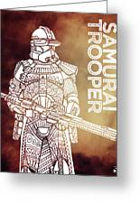 Stormtrooper - Star Wars Art - Brown Greeting Card
