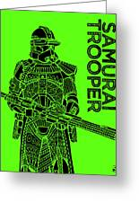 Stormtrooper - Green - Star Wars Art Greeting Card