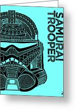 Stormtrooper Helmet - Blue - Star Wars Art Greeting Card
