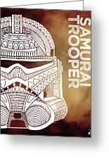Stormtrooper Helmet - Brown - Star Wars Art Greeting Card
