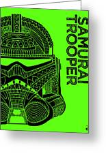 Stormtrooper Helmet - Green - Star Wars Art Greeting Card