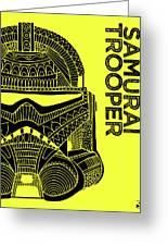 Stormtrooper Helmet - Yellow - Star Wars Art Greeting Card