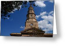 St.philips Church Charleston Sc Greeting Card