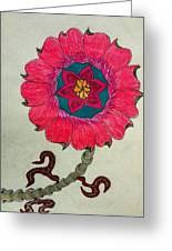 Strange Flower Greeting Card