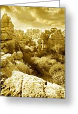 Strange Rock Formations At El Torcal Near Antequera Spain Greeting Card