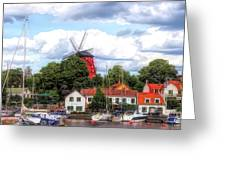 Windmill In Strangnas Sweden Greeting Card