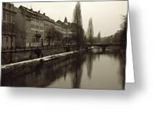 Strasbourg Greeting Card