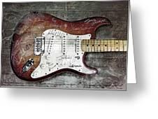 Strat Guitar Fantasy Greeting Card