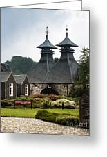 Strathisla Whisky Distillery Scotland Greeting Card
